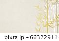 竹をモチーフとした和風の背景 66322911