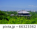 快晴の東大寺遠望ー5 66323362