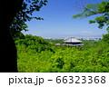 v快晴の東大寺遠望ー11 66323368