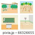 学校の風景 66326655