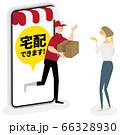 takeout,アイコン,宅配,WEB注文,イラスト 66328930