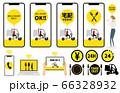 takeout,アイコン,宅配,WEB注文,イラスト 66328932