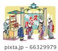 浮世絵猫のお風呂屋さん 66329979