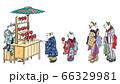 浮世絵猫のお風呂屋さん-屋台セット 66329981