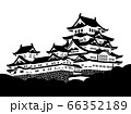 姫路城 天守 シルエット 66352189