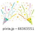 黄色と緑のパーティークラッカー 66363551