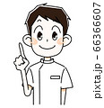 チェックポイント・看護師の男性 66366607