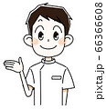 手を広げる・看護師の男性 66366608