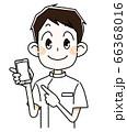 スマートフォンを持つ医療従事者の男性 66368016