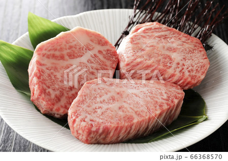 牛肉希少部位「トモサンカク」(北海道産黒毛和牛) 66368570