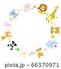 輪になったかわいい動物達の集合/パンダ・キリン・コアラ・ゾウ・熊・ライオン・狐・豚・うさぎ・鹿・ヤギ 66370971