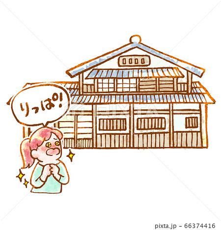 日本家屋見学 66374416
