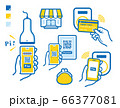 Illustration set of various smartphone payments 66377081