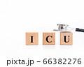 ICU アルファベットの文字 66382276