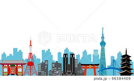 東京のビル群のイラスト 66384409