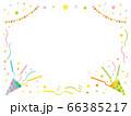 黄色と緑のパーティークラッカーのフレーム 66385217