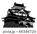 松江城 天守 シルエット 66386720