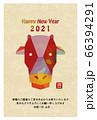 年賀2021 丑年イラスト 66394291
