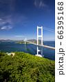 来島海峡(しまなみ海道) 66395168