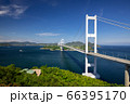 来島海峡(しまなみ海道) 66395170