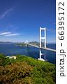 来島海峡(しまなみ海道) 66395172