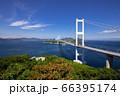 来島海峡(しまなみ海道) 66395174