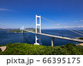 来島海峡(しまなみ海道) 66395175
