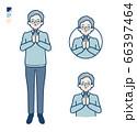 simple senior man_prayer 66397464