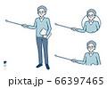 simple senior man_pointing-stick-B 66397465