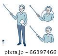 simple senior man_pointing-stick-A 66397466