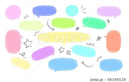 手描き風カラフルふきだしセット 66398528