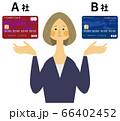 クレジットカードの比較をする女性 66402452