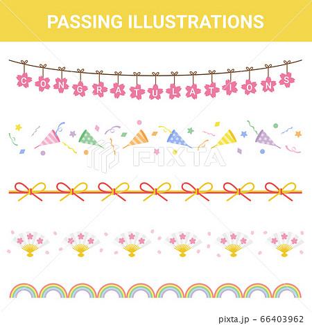 お祝い素材 合格 イラストセット 66403962