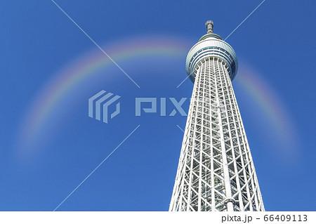 東京スカイツリーと虹 合成 66409113