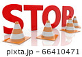 Stop concept with Traffic cones on white 66410471