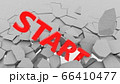 Concept of Start Coming Out From Broken Wall 66410477