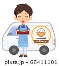 配食サービス 車 男性 66411101