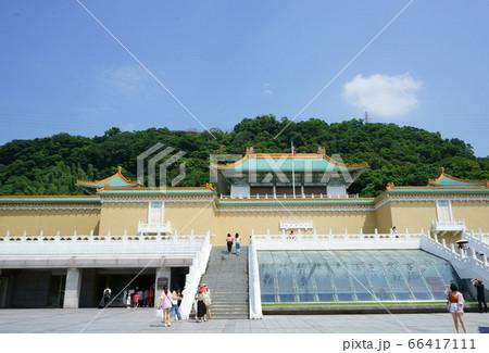 台湾故宮博物院の正面から見た風景 66417111