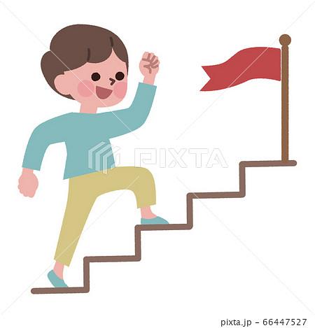 ゴールに向かって階段を上る男の子のイラスト素材 [66447527] - PIXTA