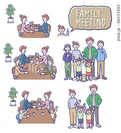 家族会議 セット 66455895