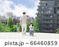 育児休暇するパパ(新しい生活様式イメージ) 66460859