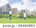 屋外でバンザイ・体操をする親子(新しい生活様式イメージ) 66460863