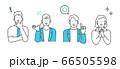 ポジティブな反応をする社会人 66505598