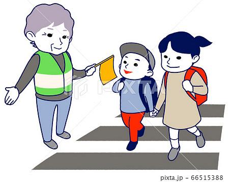 【マスク無】横断歩道で小学生の通学を見守るおばあさん - 主線あり・長袖・春・秋・冬 66515388