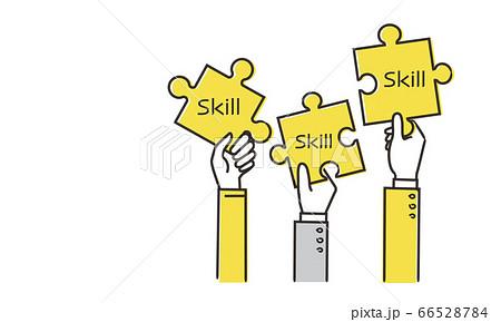 スキルと書かれたパズルを持つ手、スキルを売るイメージ 66528784