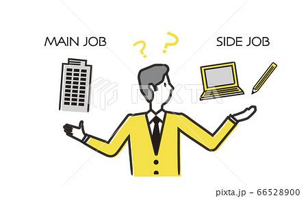 本業と副業のバランスイメージ、比較する男性のイラスト 66528900