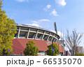 カープロードから見るカープ本拠地 Mazda Zoom-Zoom スタジアム広島(マツダスタジアム) 66535070