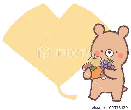 クマと秋の味覚フレーム 66538429