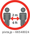 Keep safe social distance sign 66548024