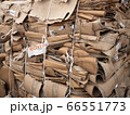 Cardboard bundled up for recycling 66551773